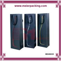 Quality Wine bottle packaging shopping paper bag/Custom printed paper gift bag/Personalized gift bag ME-BG028 for sale