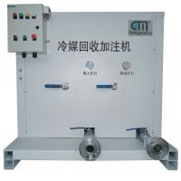 Buy cheap Refrigerant Reclaim Machine(Russian Quality)_WFL36 from wholesalers