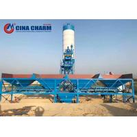 China Fixed Lift Hopper Dry Mix Skip Type Stationary Concrete Batching Plant Price stationary concrete batching plant on sale