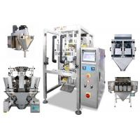 Quality Automatic Snack Food Packaging Machines , Granular Weigher Packing Machine for sale