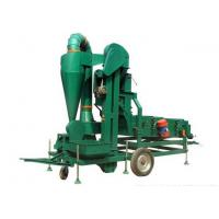 Quality 5XZC Series Seed Processing Equipment Combination Cleaner With 2 Sieve Levels For Corn for sale