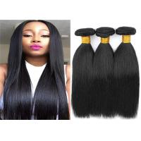 Quality Dyeable Pure Color Brazilian Virgin Remy Hair , Brazilian Straight Hair Extensions No Terrible Smell for sale