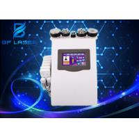 China Fat Cavitation Lipolaser RF Beauty Machine , Valashape Slimming Machine For Home on sale