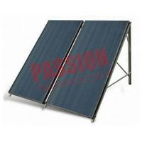 Quality High Absorption Thermal Solar Collector Blue Coating Absorber Coating for sale