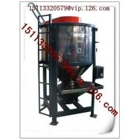 China Plastic screw mixer 5T large volume plastic vertical screw mixer on sale