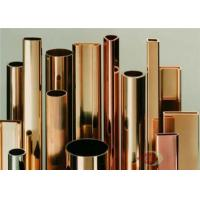 Quality  ASTM ASME Copper Rods for sale