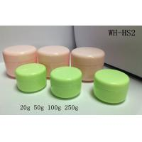 Quality 20g 50g 100g 250g plastic pp cosmetic  face cream body cream  jar for sale
