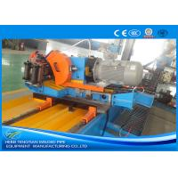 Quality Automatic Control Cold Cut Pipe Saw With 60mm Pipe Diameter ISO Certification for sale