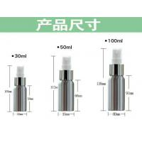 Quality empty 30ML  50ML 100ML cosmetic  aluminum spray bottle for sale