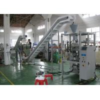 Quality Linear Weigher Multi Head Packing Machine , PE Film Multi Packaging Machine for sale