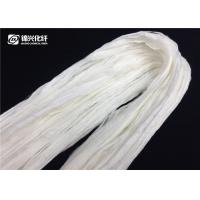 Quality 1.5D Bosilun Cationic Tow Semi Dull , Durable Viscose TowSoft Hand Touching for sale