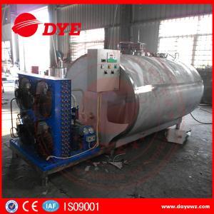 Quality Good Polish Sanitary Horizontal Milk Cooling Tank For Bulk Milk CE for sale