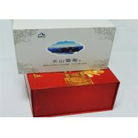 Quality Customized Fancy Paper Printed Gift Boxes Packaging With PVC / PET / PP Window for sale