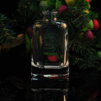 Buy 200ml Square Glass Perfume Bottles / Aroma Glass Diffuser Bottles at wholesale prices