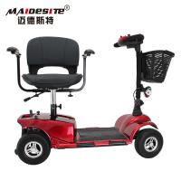 Buy cheap Spray Steel Mobility Scooter Wheelchair Collapsible 130kg Load Capacity from wholesalers
