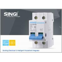 Quality Series HL30-63 Isolation Connecting Switch  230/240V  63A 1p 2p 3p 4p with ISO9001 and CCC for sale