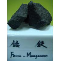 Buy cheap Ferro Manganese from wholesalers