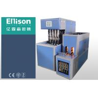 Quality Electronic PET Bottle Blow Molding Machine With Air Cooling System for sale