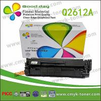 Quality Laser Printer Toner Cartridge black Q2612A compatible  for HP for sale