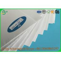 Quality 80GSM  90GSM 100GSM TO 400GSM Two Sides Coated Matt Art Paper For Printing for sale