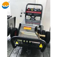 Quality Electric 15bar mobile Steam car wash machine/steam car wash price/diesel hot water high pressure washer for sale