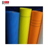 China C - Glass Yarn Type Fiberglass Mesh Cloth For Waterproofing Customized Color on sale