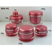 Quality empty 5g 15g 30g 50g 100g 200g plastic cosmetic round face body cream jar for sale