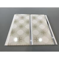 Quality Yellow - green PVC Wall Panels With Fireworks Design Interlock Simple to Fit for sale