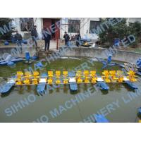 Quality 13 Impeller Multi-impellers aerator,Long Arm Diesel Engine Paddle Wheel Aerator for sale