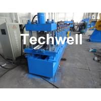 Buy cheap Automatic Steel Guide Rail Cold Roll Forming Machine for Making Security Door from wholesalers