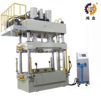 Quality Customized Color Hydraulic Injection Moulding , 1000T Hydraulic Molding Press for sale