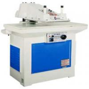 China Hydraulic Swing Arm Cutting Press on sale