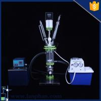 Quality S212-1L Vacuum Jacket Glass Reactor for sale