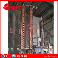 Quality Whiskey Branbdy Bourbon Vodka Commercial Distilling Equipment High Performance for sale