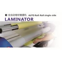 Quality Cold Photo Lamination Machine , 1.6m Heavy Duty Laminating Machine for sale
