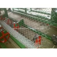 Quality Professional Chain Link Mesh Machine , Diamond Mesh Fencing Machine For Road for sale