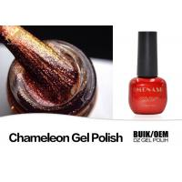 Buy cheap Easy Peel Off Gel Color Changing Nail Polish , At Home Gel Polish Eco - Friendly from wholesalers