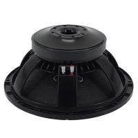 Quality 700 Watt Pro Audio Powered Subwoofer B&C PA Speaker 38Hz - 2000Hz for sale