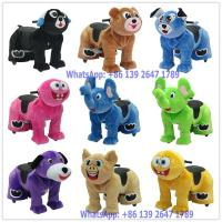 Quality 2018 NEW Design Remote Control Battery Coin Operated Electric Cute Plush Animal Ride On Toys for sale