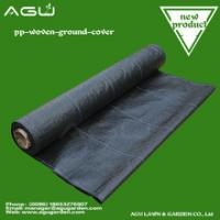Buy cheap Retaining moisture low price high quality ground cover from wholesalers