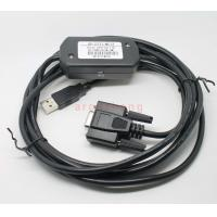Quality USB-2711-NC13,RS232 Interface, PanelView machine programming cable, 3M length for sale
