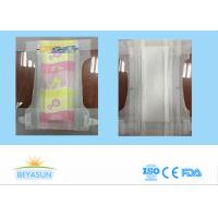 Buy cheap China cheap price b grade baby diapers in bale from wholesalers