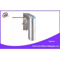Quality Outdoor Electronic Entry Tripod Turnstile Gate , 600 MM channel width for sale