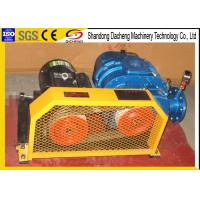 China Customized Root Blower Air Compressor / Colored Aquaculture Rotary Twin Lobe Blower on sale
