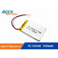 Quality 103448pl 3.7v lipo battery with 1550mAh for MP3 MP4 player polymer battery for sale