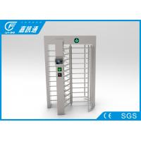 Quality Fingerprint Reconition Full Height Turnstile Security Customized For Amusement Park for sale