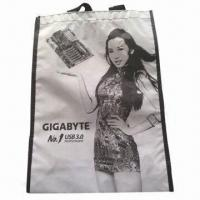 Quality Square-shaped Grow Bag, Customized Logos and Colors are Accepted for sale