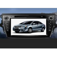 Quality Entertainment Function car gps navigation system with bluetooth for sale