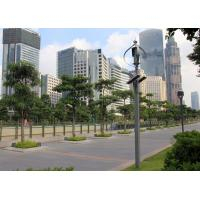 Quality Three Phase AC Maglev Wind Generator Solar And Wind Powered Street Lights for sale