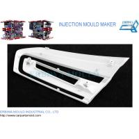 Quality IATF16949 Certificated Custom Injection Molding Auto Molded Light Housing for sale